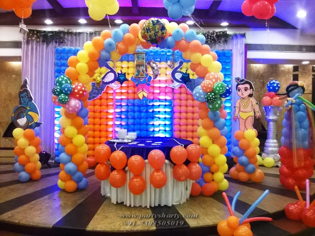 Birthday party organisers image inspiration of cake and for Balloon decoration in pune